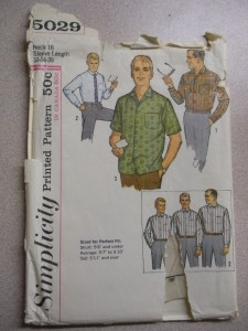 Simplicity 5029 - View 3