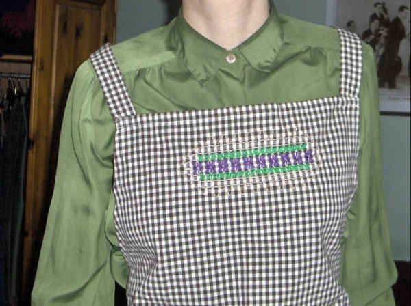 Front view of apron being worn